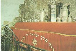 Israel - Jerusalem - Tomb Of King David - Israel