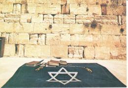 Israel - Jerusalem - Le Mur Des Lamentation - Israel