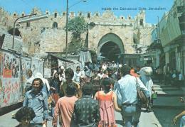 Israel - Jerusalem - Inside The Damascus Gate - Israel
