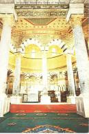 Israel - Jerusalem - Inside The Dome Of The Rock - Israel