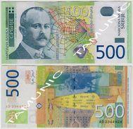 SERBIA SRBIJA 500 Dinara 2004 - USED - Serbia