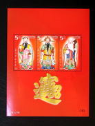Thailand Stamp SS 2010 Fu Lu Shou - Chinese New Year Gods - Thailand