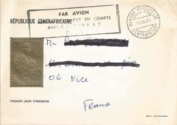 RCA CAR Centrafrique 1974 Bangui President Bokassa Embossed Stamp Postal Stationary Cover. Same As Michel 218 Y&T PA87 - Centraal-Afrikaanse Republiek