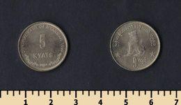 Myanmar 5 Kyats 1999 - Myanmar