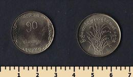 Myanmar 50 Pyas 1975-1976 - Myanmar
