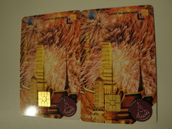 2 Chip Phonecards From Indonesia - Grand Palace Thailand - Indonesia