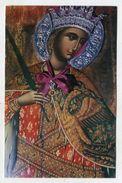 CHRISTIANITY - AK 308955 The Monastery Of Mount Sinai - St. Catherine - Saint Catherine - Heiligen