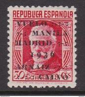 ESPAÑA 1936 - Vuelo Manila Madrid Sello Nuevo Sin Fijasellos Edifil Nº 741 -MNH- - 1931-50 Unused Stamps