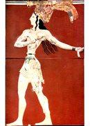 GRECE. Carte Postale Neuve. Heraklion : Le Prince Des Lis - Fresque Du Palais De Cnossos. - Antigüedad