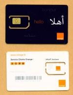 TUNISIA  -  Mint/Unused SIM  Orange  As Scan - Tunisia