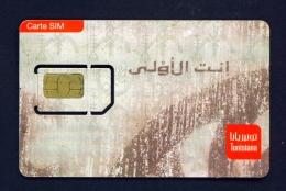 TUNISIA  -  Mint/Unused SIM  Tunisiana  As Scans - Tunisia