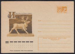 11844 RUSSIA 1977 ENTIER COVER Mint NORTH ART CRAFTS DEER Sculpture ARCTIC POLAR NORD FAUNA CERF HIRSCH CERVO USSR 60 - 1970-79