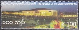 Myanmar Burma Birma 2014 Geschichte Unabhängigkeit Bauwerke Gebäude Architektur, Mi. 420 ** - Myanmar (Burma 1948-...)
