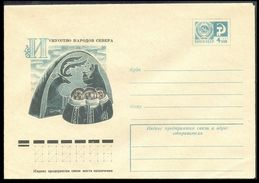 11846 RUSSIA 1977 ENTIER COVER Mint NORTH Ethnic ART CRAFTS DEER ARCTIC NORD Children CERF TABAC SMOKING TABACO USSR 62 - 1970-79