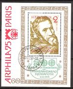Bulgaria 1975 500th. Birthday Michelangelo, Mi Bloc 56, Cancelled(o) - Gebraucht
