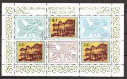 Bulgaria 1975 European Monument Year., Mi 2456 Minisheet, Cancelled(o) - Gebraucht