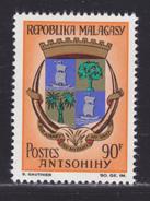 MADAGASCAR N°  440 ** MNH Neuf Sans Charnière, TB  (D2605) - Madagascar (1960-...)