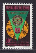 TCHAD N°  149 ** MNH Neuf Sans Charnière, TB  (D2610) - Chad (1960-...)