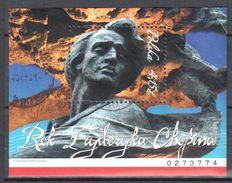 Poland 2010 - Frideric Chopin - Mi 4473A From M/s 192A - Used - Blocchi E Foglietti
