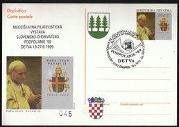 Croatia Zagreb 1999 / International Philatelic Exhibition PODPOLANIE Detva / Pope John Paul II Postal Stat - Baloncesto