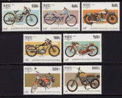 KAMPUCHEA - 529/535** - CENTENAIRE DE LA MOTOCYCLETTE - Kampuchea