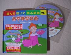 """CD + Book : Japanese & English  """" Thumbelina """" - Language Study"""