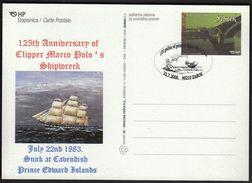 Croatia Zabok 2008 / Clipper Marco Polo's Shipwreck, 125th Anniversary - Croacia