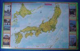 """Map Of Japan ( Japanese )    """" Desk Mat """" 1 : 2 500 000 - Bücher, Zeitschriften, Comics"""