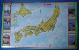 "Map Of Japan ( Japanese )    "" Desk Mat "" 1 : 2 500 000 - Books, Magazines, Comics"