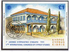 1995 Block Nikosia VF Used (c35) - Zypern (Republik)