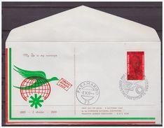 Surinam / Suriname 1969 FDC 68-7M Mahatma Gandhi - Mahatma Gandhi