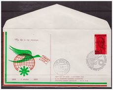 Surinam / Suriname 1969 FDC 68-7aM Mahatma Gandhi - Mahatma Gandhi