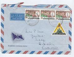 1966 Air Mail PULAU PINANG MALAYSIA COVER Multi Stamps ORCHID FLOWER TRIANGULAR, HAMBURG AMERICAN LINE SHIP To GB Malaya - Malaysia (1964-...)