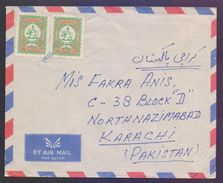 PERSIA I R A N  Postal History Cover Old Lion - Iran