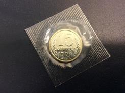 Russia/USSR/CCCP 1990,15 Kopecks,Proof,Sealed,XF-BU Coin,UNC - Russia