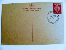 Post Card Postal Stationery From Israel Judaica Jewish 1950 Grapes Tel Aviv - Lettres & Documents