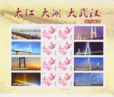China 2016  The Yangtse River Bridge In Wuhan Special Sheet - 1949 - ... Volksrepubliek
