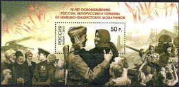 Russia, 2014, Mi. 2032 (bl. 202), Sc. 7520, WW II, Joint Issue With Belarus, The 70th Anniv. Of The Liberation From Nazi - Blocks & Sheetlets & Panes