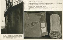 Roof-Tiles Of Explosion Center (002339) - Hiroshima