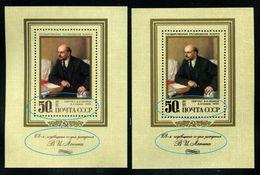 Russia  1978 Mi Bl.128  MNH **  Lenin.  Error, Text Gray And Black - 1923-1991 UdSSR
