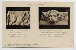 GRECE - ATHENES - TETE DE LION DU SANCTUAIRE D'ESCULAPE A EPIDAURE - Grecia