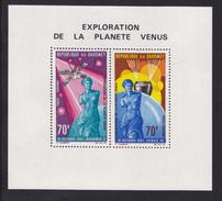 DAHOMEY BLOC N°   12 ** MNH Neuf Sans Charnière, TB  (CLR036) - Benin - Dahomey (1960-...)