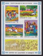 GUINEE BLOC N°   20 ** MNH Neuf Sans Charnière, TB  (CLR037) - Guinée (1958-...)