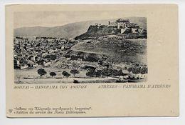 GRECE - ATHENES - PANORAMA D'ATHENES - Grecia