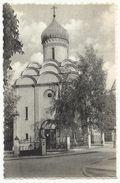 UCCLE - Eglise Orthodoxe Russe - 19 Avenue Defré - Uccle - Ukkel