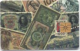 Télécarte Tchèque : Thème Billet De Banque - Timbres & Monnaies