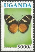 Uganda  - 1992 Butterfly 3000s  MNH **    SG 878A  Sc 840 - Uganda (1962-...)