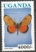 Uganda  - 1992 Butterfly 4000s  MNH **    SG 879A  Sc 841 - Uganda (1962-...)