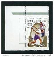 Tchad Yvert 1263 **  Boules Lyonnaises - Stamps