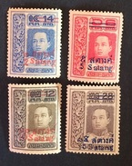 Siam 1914 Yvert Et Tellier N°114 à 117 * - Siam